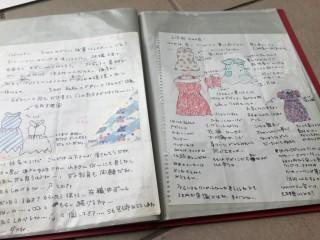 英子さんからの手紙2